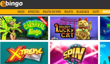 ebingo salas de bingo online